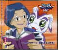 Best Partner 4 Jyou Kido & Gomamon.jpg