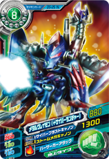 File:MetalGreymon (+ Cyber Launcher) D5-25 (SDT).png