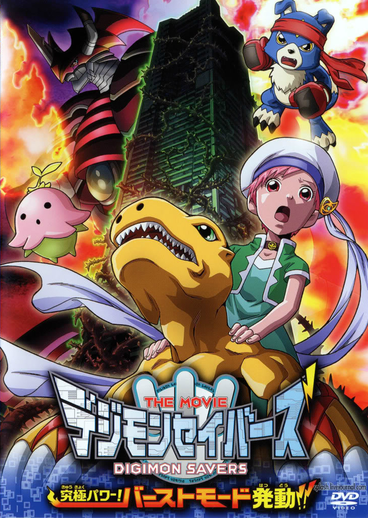 Digimon The Movie Cast Digimon Movie 8