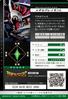MetalGreymon 2-034 B (DJ)