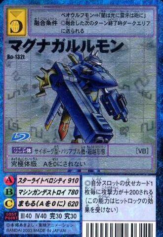 File:MagnaGarurumon Bo-132t (DM).jpg