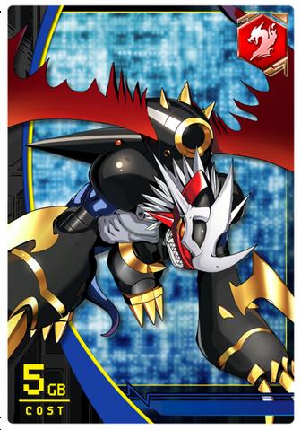 File:Imperialdramon DM 5-054 (DCr).png