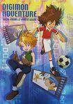 Digimon Adventure - Taichi Yagami & Yamato Ishida (notebook)