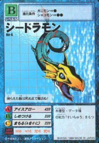 File:Seadramon Bo-6 (DM).jpg