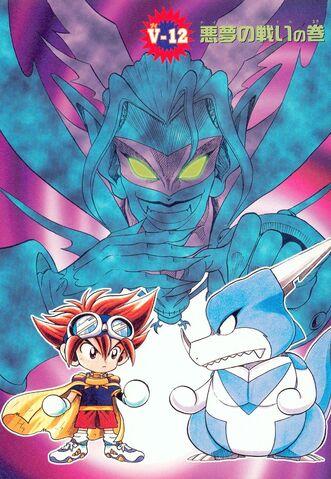 File:List of Digimon Adventure V-Tamer 01 chapters 12.jpg