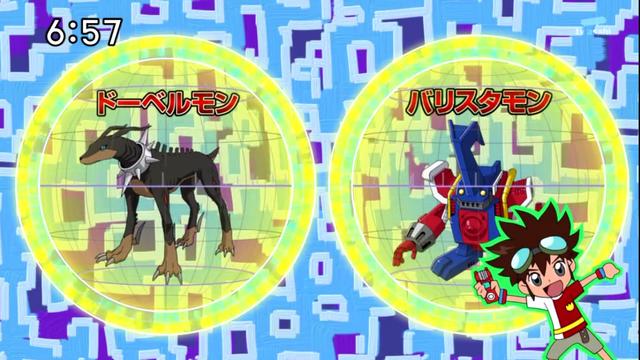 File:DigimonIntroductionCorner-Dobermon 2.png