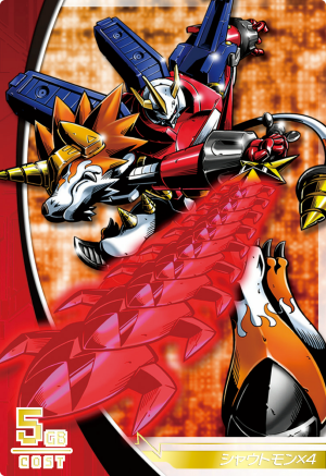 File:Shoutmon X4 1-043 (DJ).png