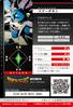 Spadamon 1-028 B (DJ)