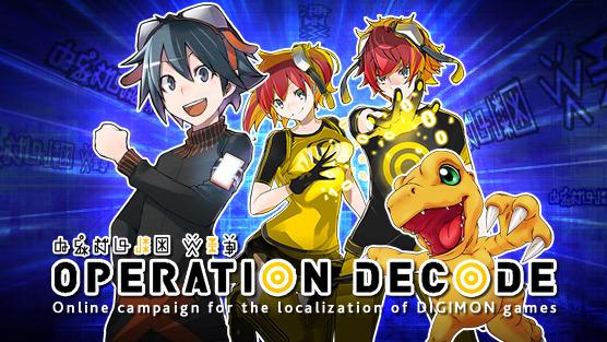File:Operation Decode.jpg