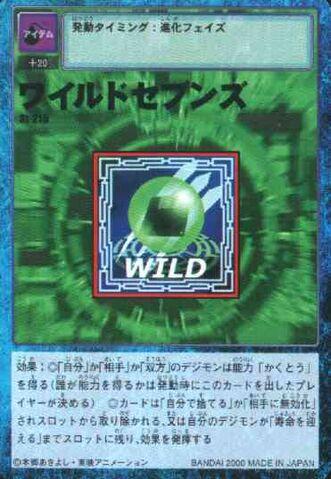 File:Wild Sevens St-215 (DM).jpg