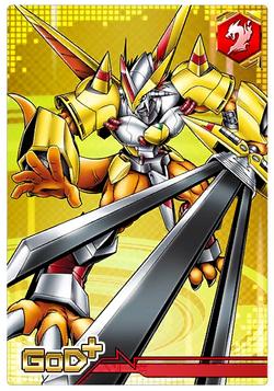 VictoryGreymon 5-579 (DCr)