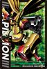 Rapidmon 2-030 (DJ)