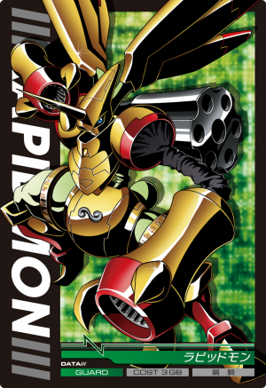 File:Rapidmon 2-030 (DJ).png