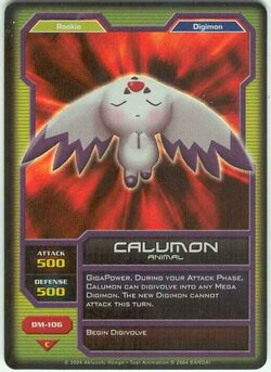 Calumon DM-106 (DC)