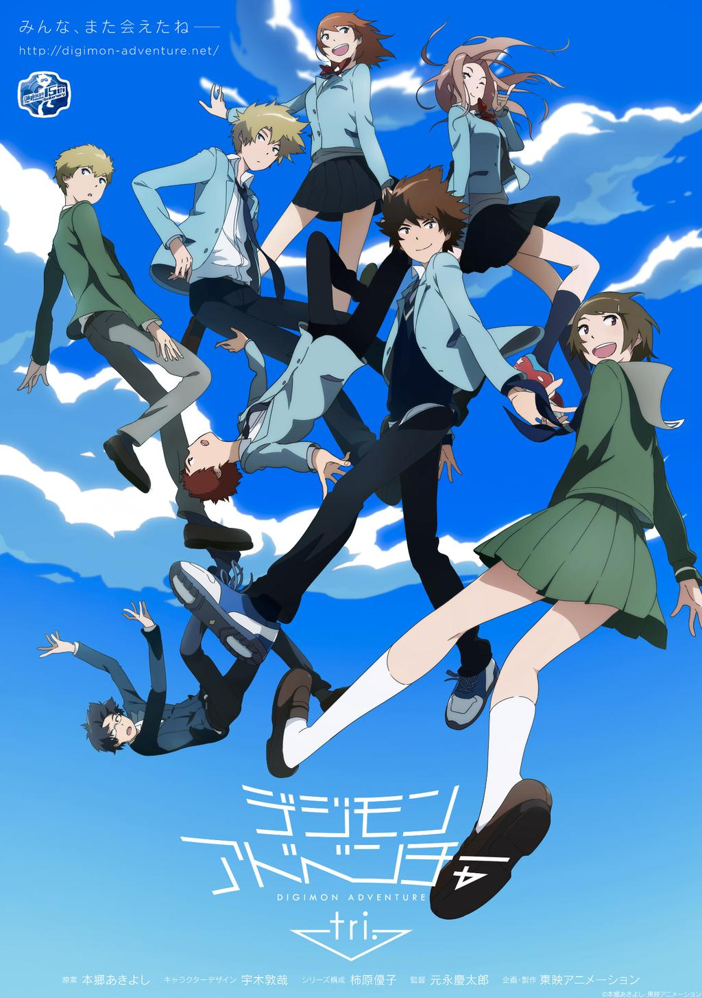 [MANGA/ANIME] Digimon Adventure Latest?cb=20141214021705