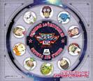 File:Digimon adventure 02 single hit parade.jpg