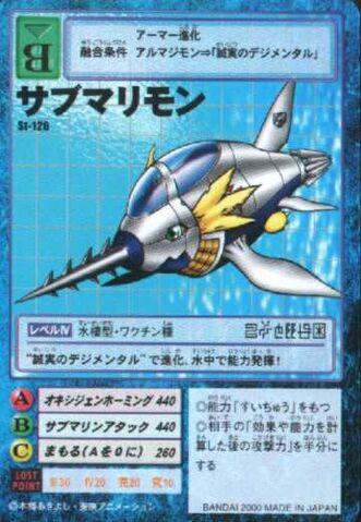 File:Sabmarimon St-126 (DM).jpg