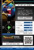 Thunderballmon 2-025 B (DJ)