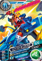 File:Shoutmon X5S D6-10 (SDT).png
