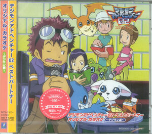 Digimon Adventure 02 Best Partner Original Karaoke Digimon