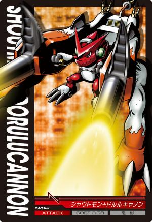 File:Shoutmon + Dorulu Cannon 1-014 (DJ).png