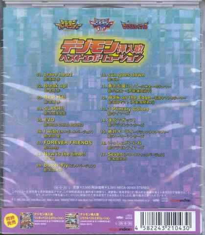 File:Digimon Sounyuka Best Evolution b.jpg