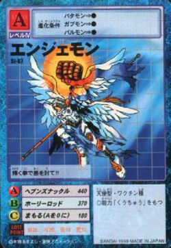 Angemon St-67 (DM)