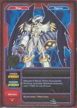Dunusmon DM-213 (DC)