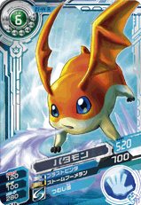 File:Patamon D1-44 (SDT).png