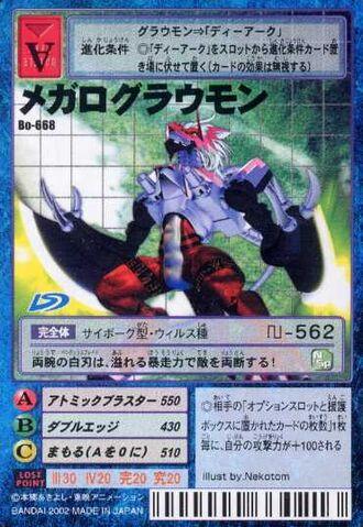 File:MegaloGrowmon Bo-668 (DM).jpg