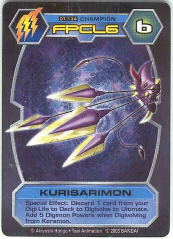 File:Kurisarimon DT-134 (DT).jpg
