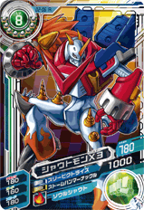 File:Shoutmon X3 D2-06 (SDT).png
