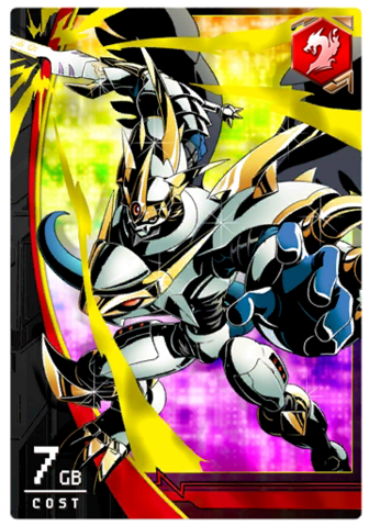 File:Imperialdramon PM 5-375 (DCr).png