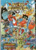 List of Digimon Xros Wars chapters 21