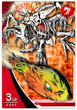 SkullGreymon 1-020 (DCr)