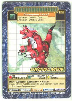 Growlmon St-128 (DB)