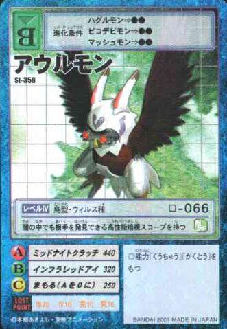 File:Owlmon St-358 (DM).jpg