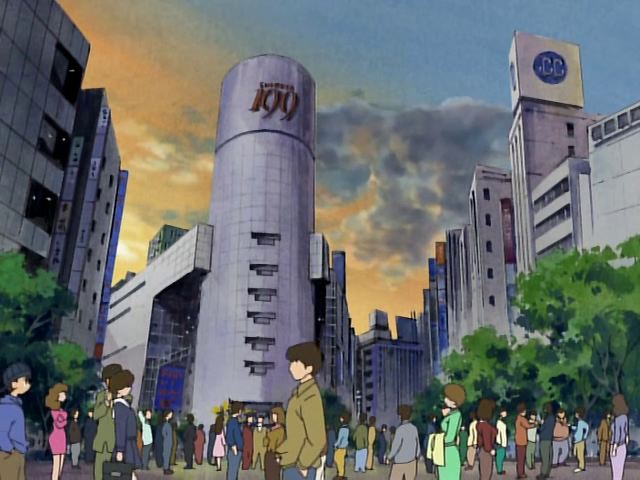 File:Shibuya.png