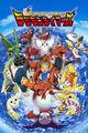 Thumbnail for version as of 14:19, November 1, 2012