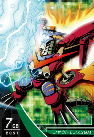 File:Shoutmon X3GM 1-022 (DJ).png