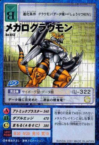File:MegaloGrowmon Bo-613 (DM).jpg