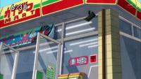 6-61 Kaizawa MART