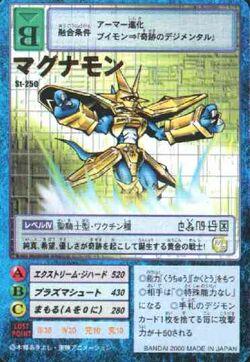 Magnamon St-250 (DM)