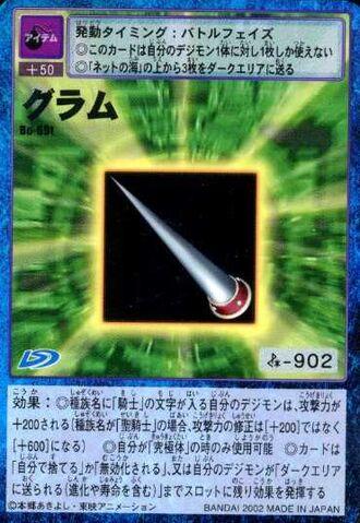 File:Gram Bo-69t (DM).jpg