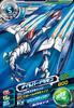 MailBirdramon D5-23 (SDT)