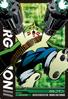 Gargomon 2-024 (DJ)