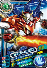 File:Shoutmon X4 D5-03 (SDT).png