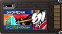 Shoutmon X4 d