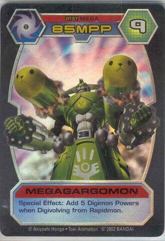File:MegaGargomon DT-57 (DT).jpg