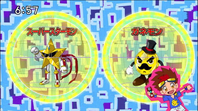 File:DigimonIntroductionCorner-SuperStarmon 2.png